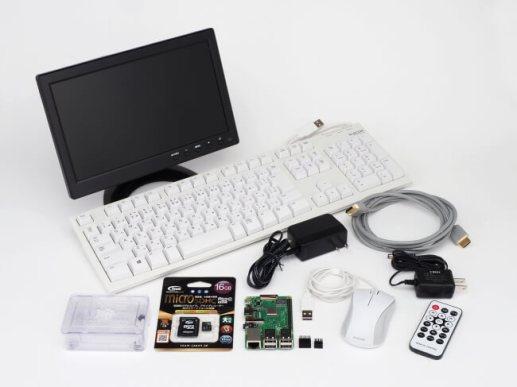 ジブン専用パソコンキット2 フルセット
