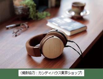 """""""会津桐""""を採用した桐ヘッドホンの一般販売開始"""