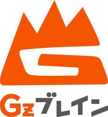 株式会社Gzブレイン