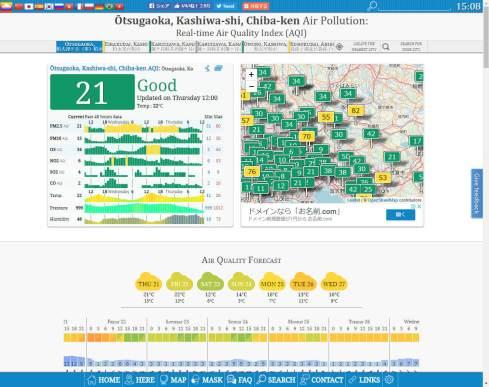 PM2.5 等を確認するサイト
