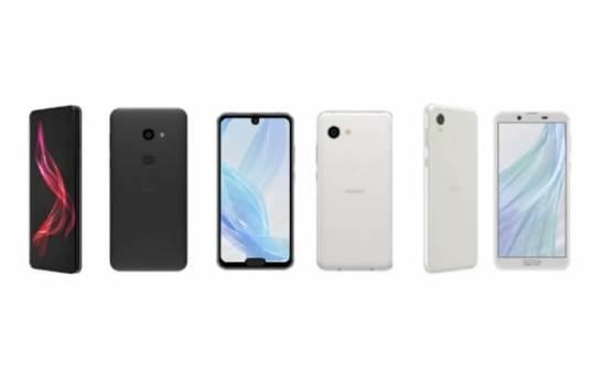 スマートフォン「AQUOS zero」(左)、「AQUOS R2 compact」(中央)、「AQUOS sense2」(右)