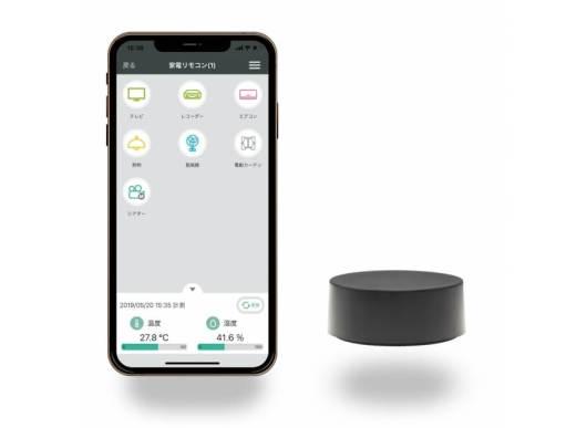 Bluetooth接続のスマート家電リモコン「RS-BTIREX2」