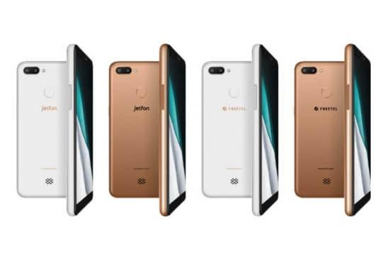 「jetfon P6 / FREETEL P6」新色ホワイトとゴールド発売開始
