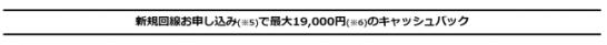 IPv6スタートパック - DTI