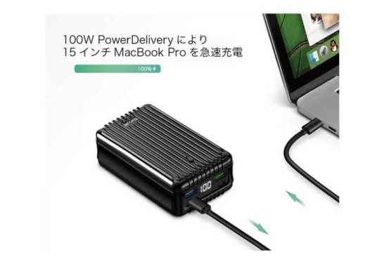 SuperTank - 27,000mAhの超大容量モバイルバッテリー