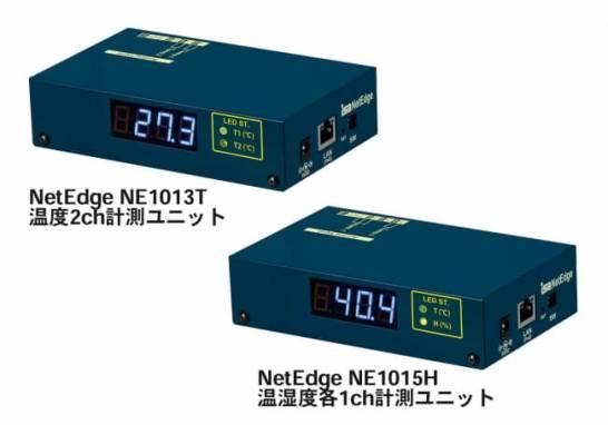 NetEdge