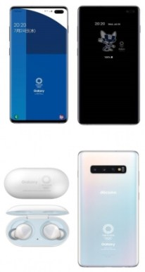 Galaxy S10+ Olympic Games Edition