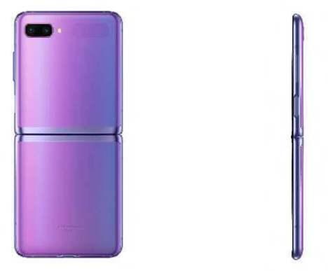 「Galaxy Z Flip」 全2色