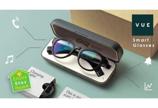 【Vue Smart Glasses】(ビュースマートグラス)