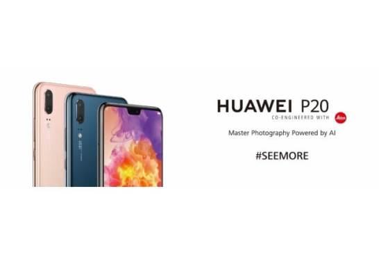 『HUAWEI P20』ソフトウェアアップデート開始のお知らせ