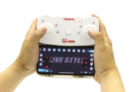LIVE STYLE Type-300HD
