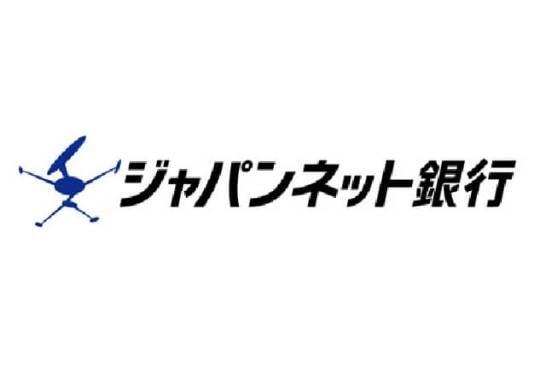 「ジャパンネット銀行」から「PayPay銀行」への商号変更を決定