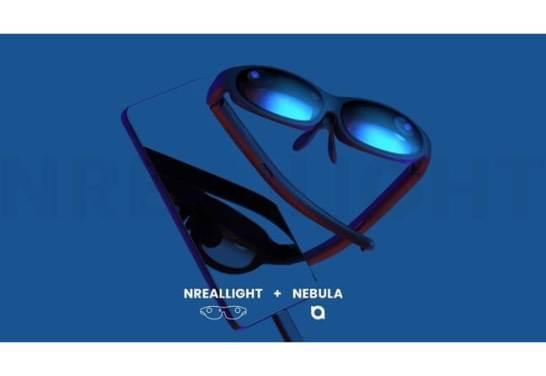 最新スマートグラス「NrealLight(エンリアルライト)」