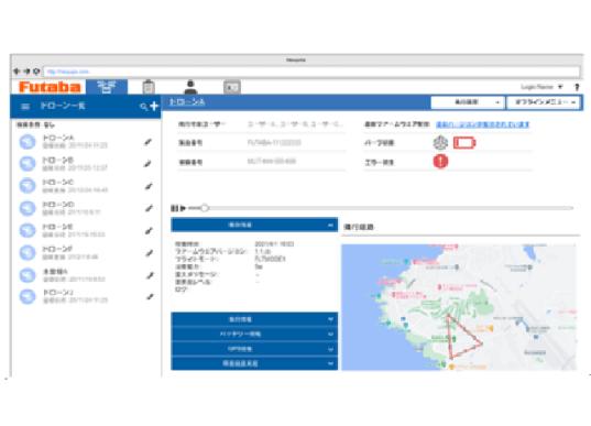 クオリティソフトと双葉電子工業がドローン運用のセキュリティを向上させるドローン運用管理システムを開発