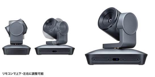 音を感知して自動で発言者を追尾する機能を搭載したWebカメラ「CMS-V62GM」 - サンワサプライ