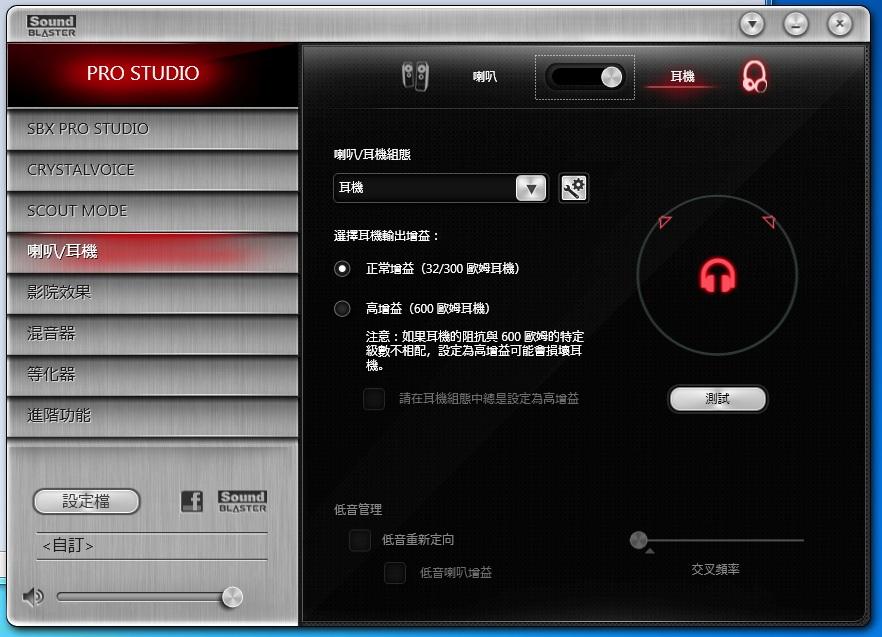 [測試] Z世代高階卡-Creative Sound Blaster ZxR - 看板 PC_Shopping - 批踢踢實業坊