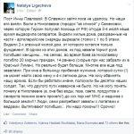 Київ повинен заборонити працювати в Україні власкорам польської RzeczPospolita