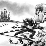 Вуха Путіна за конституційними змінами