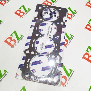 EP39 10 271 Empacadura de Camara Ford Laser motor 1.8 marca American Parts