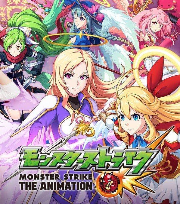2018-06-22 [怪物彈珠 第三季 路西法 反叛的墮天使] [Monster Strike 3] [モンスターストライク ルシファー 反逆の ...