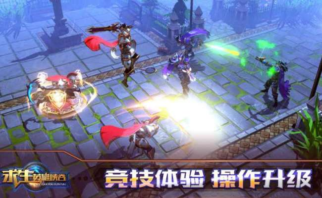 Download Survival Heroes Canyon Apk Mod Money For Android Ios