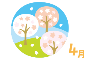 放課後デイぴあ草津みなみ2020年4月予定