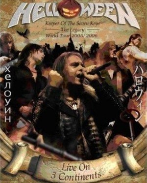 """Keeper of the Seven Keys – The Legacy World Tour 2005-2006"" (DVD) by Helloween"