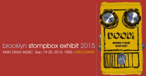 Photo - Stomp Box Exhibit - 2015