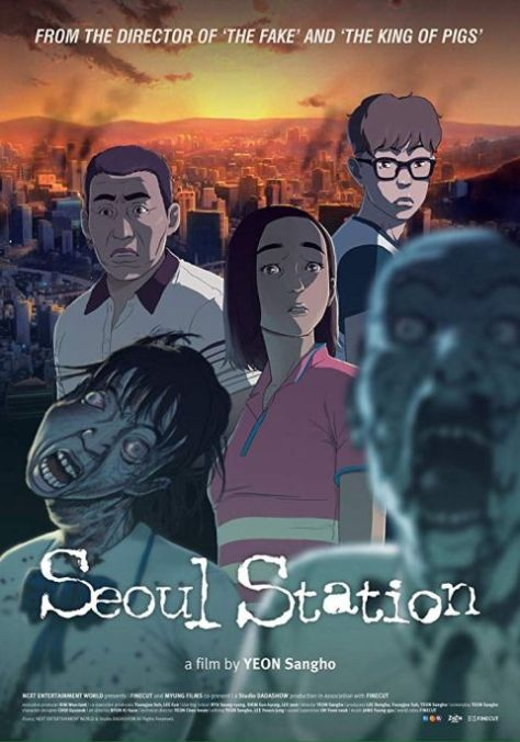 movie posters, promotional posters, next entertainment world, seoul station, seoul station posters