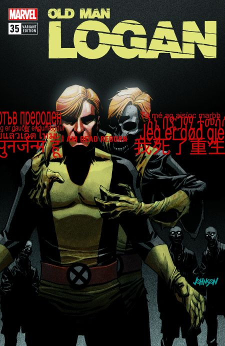 marvel comics, comic book covers, new mutants variant covers
