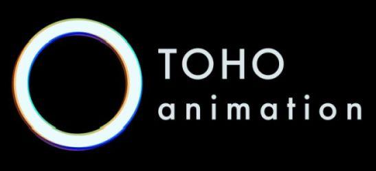 "Toho Animation's ""Godzilla: The Planet Eater"" Official Trailer"