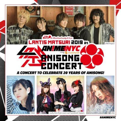 lantis matsuri, anisong concert, anime nyc, anime nyc 2019