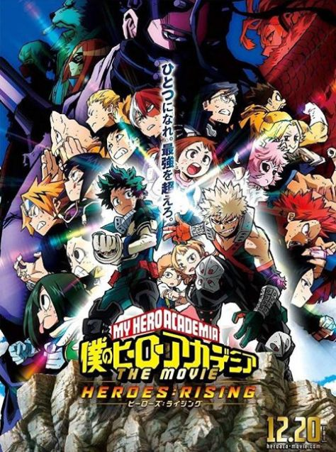 movie posters, promotional posters, my hero academia: heroes rising, sony pictures releasing