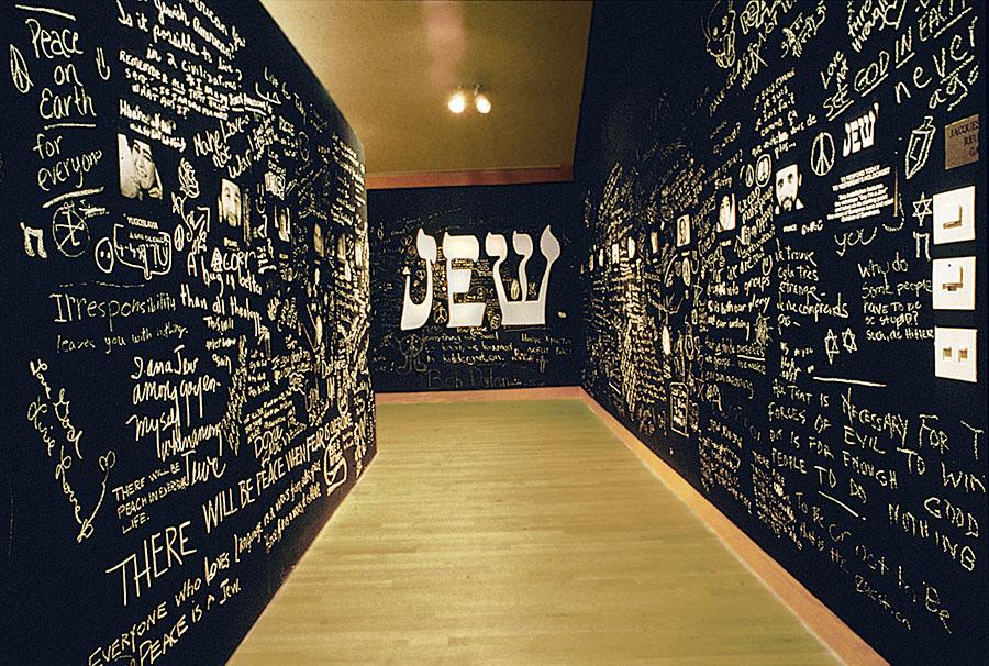 JEW Installation Corridor ©Marton 2014