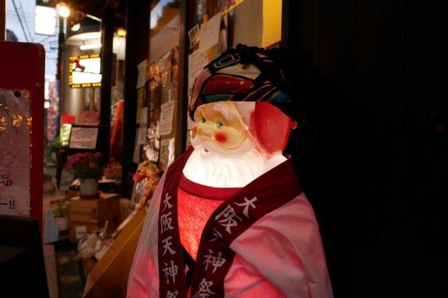 大阪 老松町