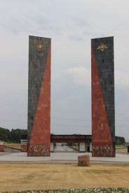 Shamshev-5