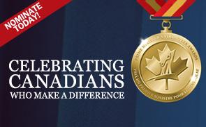 Prime Minister Volunteer Award link