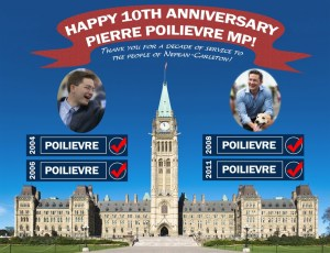Pierre Poilievre 10th Anniv Cake - Final Design (Medium)
