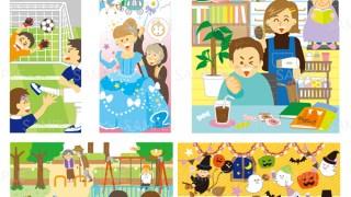 5・6・7歳 ひらめき☆天才パズル① まちがいさがし イラスト6点
