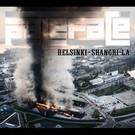 Helsinki – Shangri-La levyn kansi