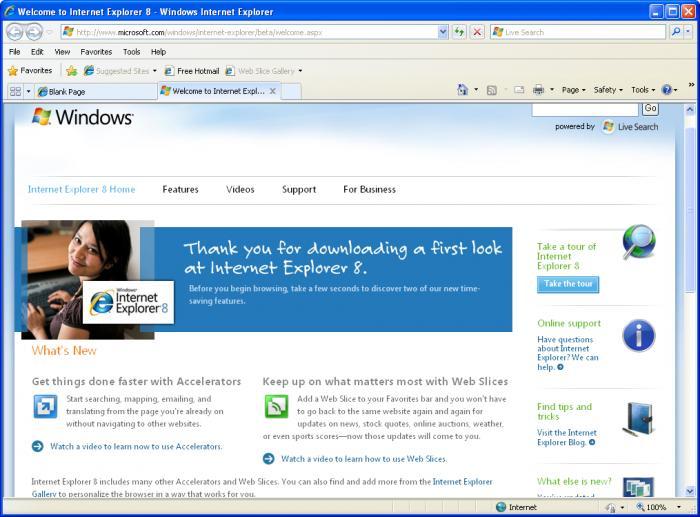 Internet Explorer Lataa