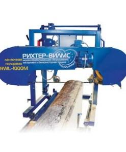 Пилорама RWL-1000м