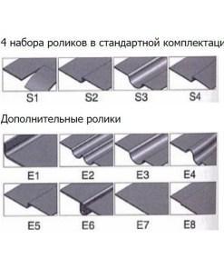 Станок зиговочный STALEX ETB-40