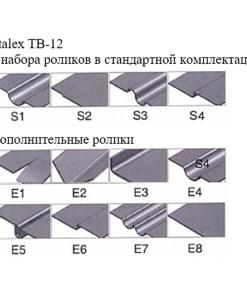 Станок зиговочный ручной TB-12