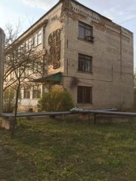 Kiev IMG_6168