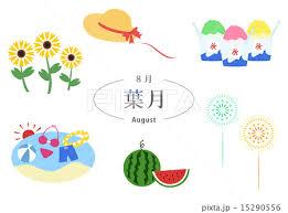 【2020年8月】ピグパの良作品ってブランドからデザイン使ってたんやねw ラス週は30~31日込日程\(^o^)/【4週目】