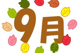 【2020年9月】朝晩と気温の差が激しい今の季節はコロナと合わせて風邪に気を付けたいねw 第四週目のまとめとピグパへの愚痴w【第4週目】