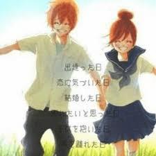 恋愛1.png