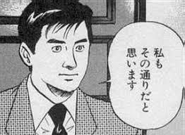 真面目4.jpg
