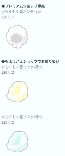IMG_20170501_115319.jpg